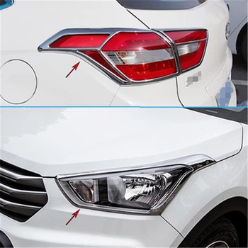 ABS Chrome Headlights/Rearlights cover Front+Rear headlight Lamp Cover trim For Hyundai Creta ix25 2014 2015 2016 2017 fast