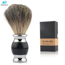 цена на HAWARD Shaving Brush Men's  Professional Pure Badger Shaving Brush Boar Bristle Beard Brush Metal And Resin Handle For Shaving