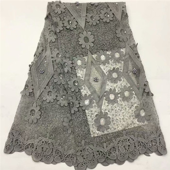 gray New Arrival Sequins Lace Fabrics African Nigerian Tulle Mesh beads Lace Fabric for Wedding Velvet Lace Fabrics with Sequin