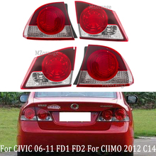 цена на MZORANGE Inner/Outer Tail Light Tail Lamp Rear Light Brake Lamp For HONDA CIVIC 2006 2007 2008 2009 2010 2011 FD1 FD2 CIIMO 2012