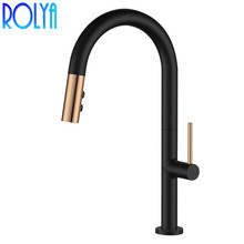 ROLYA NEW Premium Gooseneck Pull Out Kitchen Faucet Sink Mixer Tap Solid Brass Construction Black/White Spout Pull Out Faucet