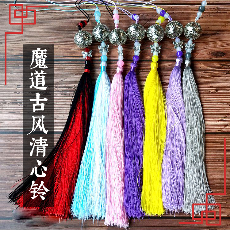 Anime Grandmaster Of Demonic Cultivation Antiquity Style Silver Bell Pendant Cosplay Wuxian Wangji Keychains Tassel Keyring Bell