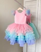 Cap Sleeve Pink Blue Girls Princess Ball Gowns Rainbow Bottom Ball Gowns Tiers Big Bottom Dresses Blue Dress Bottom Custom