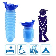 High Quality Male & Female Emergency Portable Urinal Go out Travel Camping Car Toilet Pee Bottle 750ml Blue Urinal 1Pc