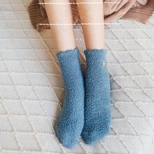 Зимние теплые носки для женщин и девочек модные плюшевые из