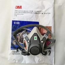 Респиратор с лицевой панелью 3 м 6100, респиратор маленького размера для распыления краски, противогаз для лица