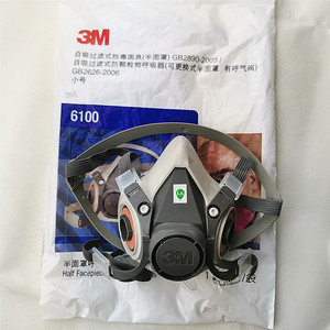 Image 1 - 3M 6100 Half Facepiece Respirator small size Painting Spraying Face Gas Mask