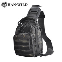 Военный тактический рюкзак камуфляжная сумка через плечо для
