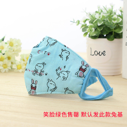 Korean version of simple smiling children's masks baby breathable anti-fouling warm cotton cartoon expression men 4