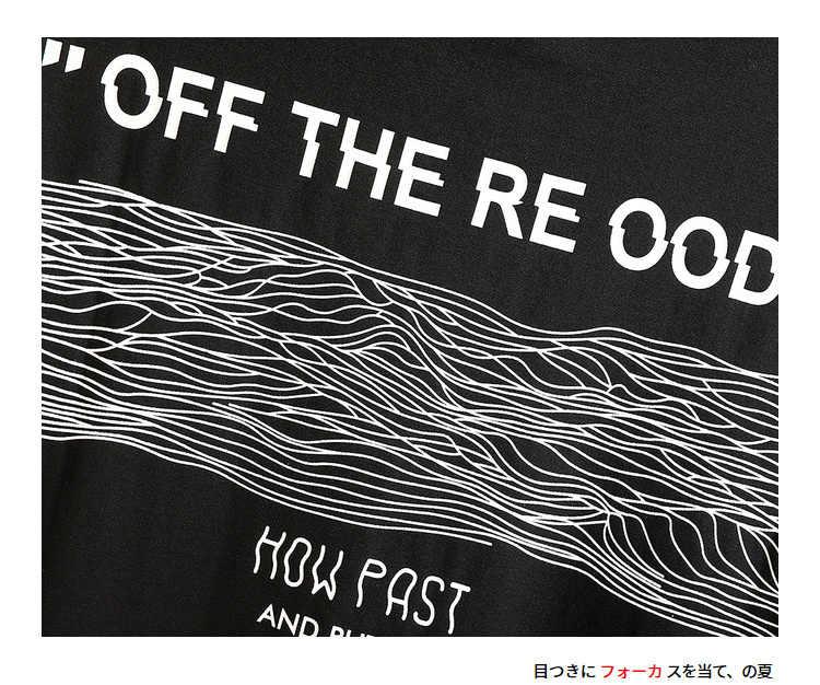 BQODQO 2019 футболка для мужчин модные футболки для повседневной носки Мужская футболка Повседневная японская летняя печать негабаритных 100% хлопок стильный белый