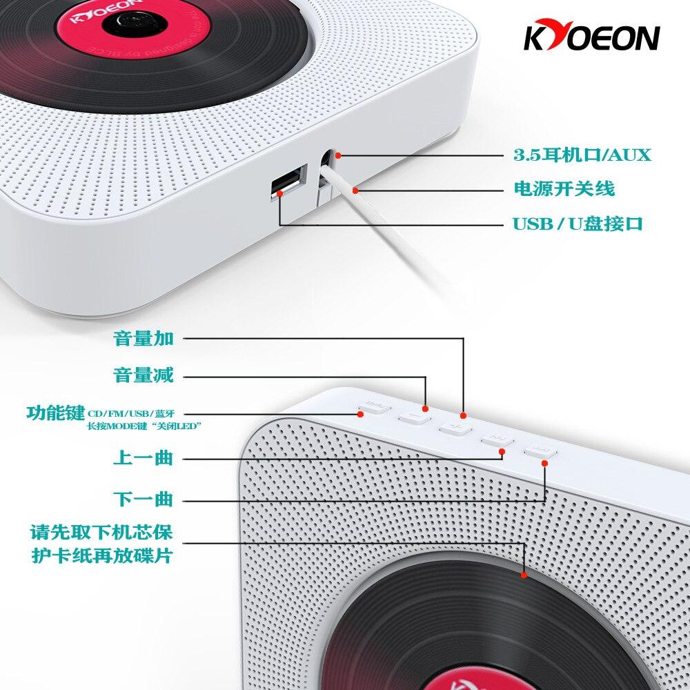 Lecteur DVD lecteur CD mural haut parleur Bluetooth machine d'apprentissage fœtal lecteur CD avec récepteur portable lecteur dvd cadeaux - 5
