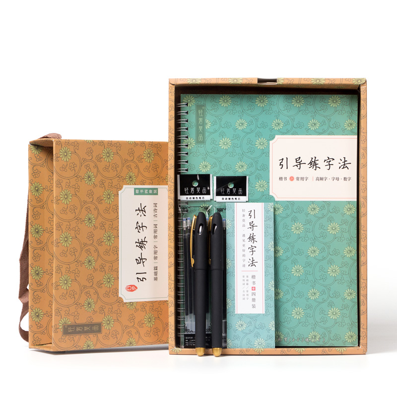 Regular Script Practice Copybook Artifact 3D Groove Quick Stable Chinese Font Pen Hard Calligraphy C
