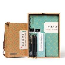 Regular Script Practice Copybook Artifact 3D Groove Quick Stable Chinese Font Pen Hard Calligraphy Chinese Children Beginners