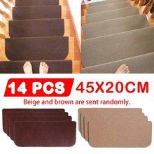14 шт./компл. ковер для лестниц Противоскользящие коврики для лестниц самоклеющиеся коврики для ступней коврик для входа защитные коврики