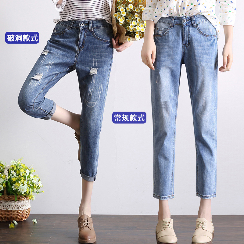 Spring And Summer New Style Online Celebrity Jeans 2019 High-waisted Slimming Faded With Holes Straight-leg Pants Capri Crimping