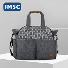 Сумка-мессенджер JMSC для мам, модный вместительный дорожный подгузник для кормления, многофункциональная Водонепроницаемая уличная прогул...