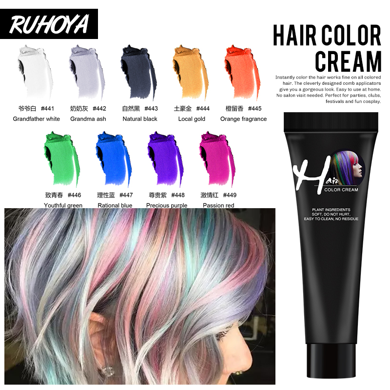 Ruhoya Fashion Hair Dye Permanent DIY Design Hair Color Dye Hair Color Temporary Hair Mascara Multicolor Hair Cream Dye