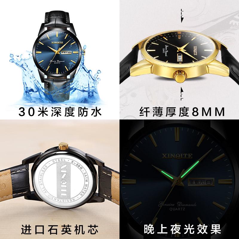 XINQITE Official Men Watches 2019 brand luxury Quartz Watches Fashion Genuine Leather Waterproof Watch for gentleman XINQITE Official Men Watches 2019 brand luxury Quartz Watches Fashion Genuine Leather Waterproof Watch for gentleman Students