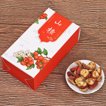 125g New Goods with Seeds Hawthorn Flake Flower Fruit Tea Hawthorn Drying Hawthorn Flake Hawthorn Dry Soaking Water