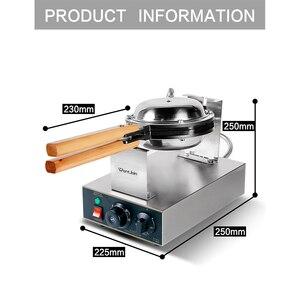 Image 4 - WantJoin جهاز عمل الفقاعات الكهربائية آلة صنع الكعك آلة Wafflea البيض لفة فقاعة Wafflea مخروط المهنية الوافل صناع
