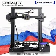 원래 creality 3d 프린터 Ender 3 또는 Ender 3 pro diy 키트 meanwell 전원 공급 장치/1.75mm pla abs petg/러시아