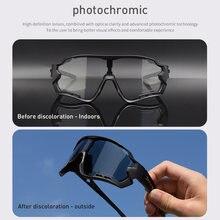 Солнцезащитные очки kapvoe для мужчин и женщин фотохромные спортивные
