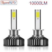 Braveway турбо светодиодный светильник с can bus h4 h7 h1 h8