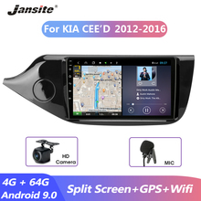 Jansite Car Radio Android player For KIA Cee'd CEED JD 2012-2018 Multimidia Video 2 din android Player Navigation GPS 4G+64G DSP
