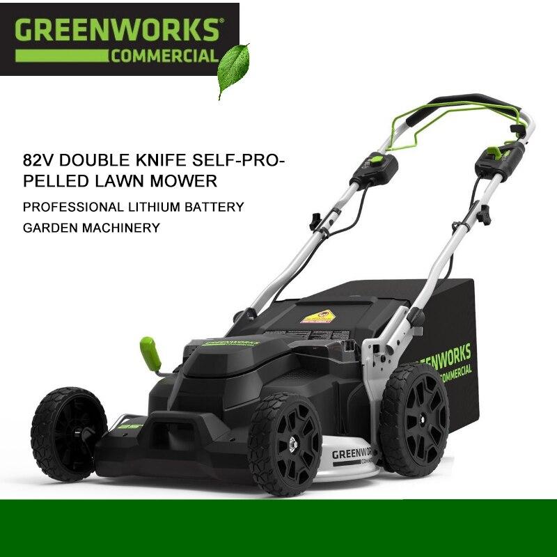 Садовая газонокосилка Greenworks с литиевой батареей, Электрический нажимной Травосборник 82 в 1000 В, профессиональные садовые инструменты
