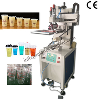 TAMPO SCREEN machine for PET cup printing