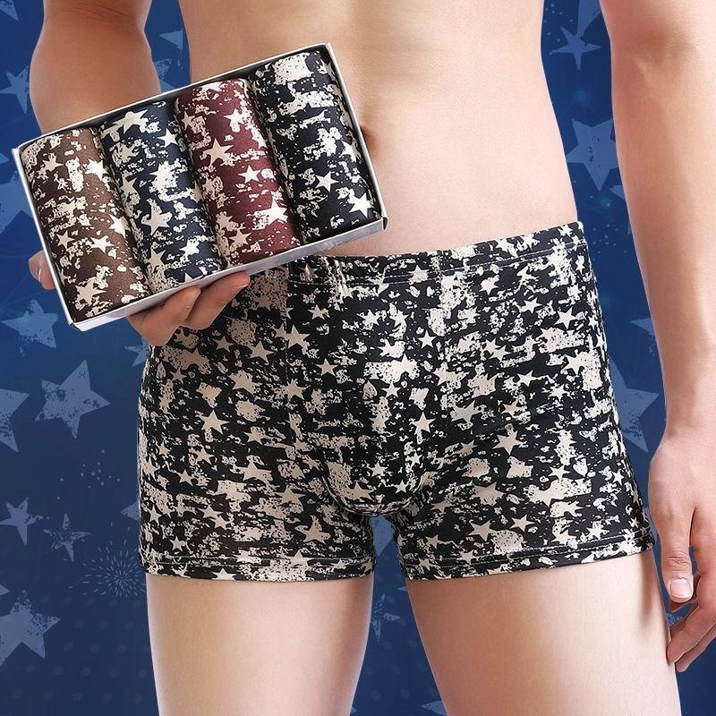 4 Pcs/lot Men UnderPants Boxers Man Thin Short Breathable Flexible Comfortable Shorts Boxers Solid Male Underwear Set
