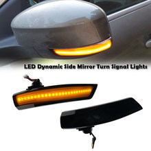 LED Side Rearview Mirror Turn Signal indicator dynamic Lights for Ford Focus MK2 Mondeo MK4 Focus MK3 auto accessories(China)