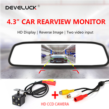 цена на 4.3 inch Car HD Rearview Mirror Monitor CCD Auto Parking Assistance  LCD Color Display  NTSC PAL Camera  Night Vision