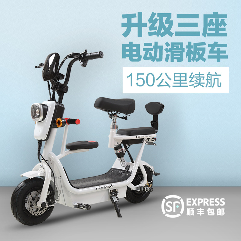 Radient Parent-child Electric Bicycle Small Women Mini Folding Women Lithium Battery Electric Scooter