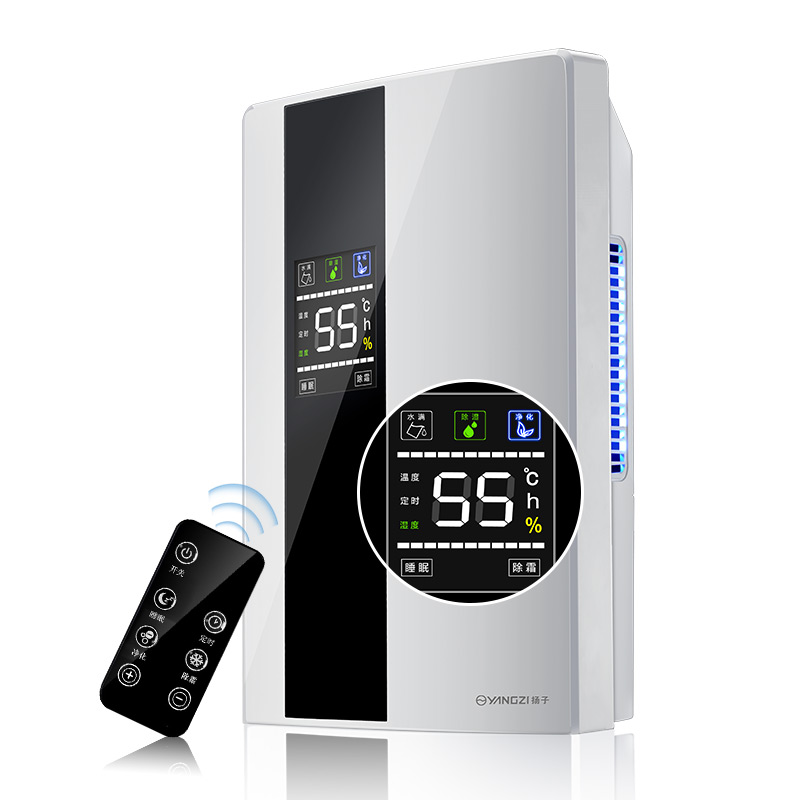 22%, controle remoto Para Casa Desumidificador 2.2L Display LCD de tela Grande Secador de Ar Automático Shut-Off Purificador de Balde Cheio