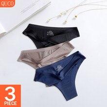 QUCO marque 3 pièces/lot sous-vêtements Sexy femmes culottes invisibles T retour dames Lingerie Lenjerie Intima Sexy Calvin G String tongs