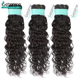 Image 1 - Getarme Wasser Welle Bundles Remy Haar 3 Bundles 100g/Stück Brasilianische Haar Weave Bundles Menschliches Haar Extensions Schnelle lieferung