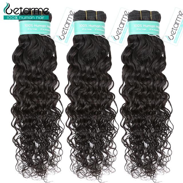 Getarme Wasser Welle Bundles Remy Haar 3 Bundles 100g/Stück Brasilianische Haar Weave Bundles Menschliches Haar Extensions Schnelle lieferung