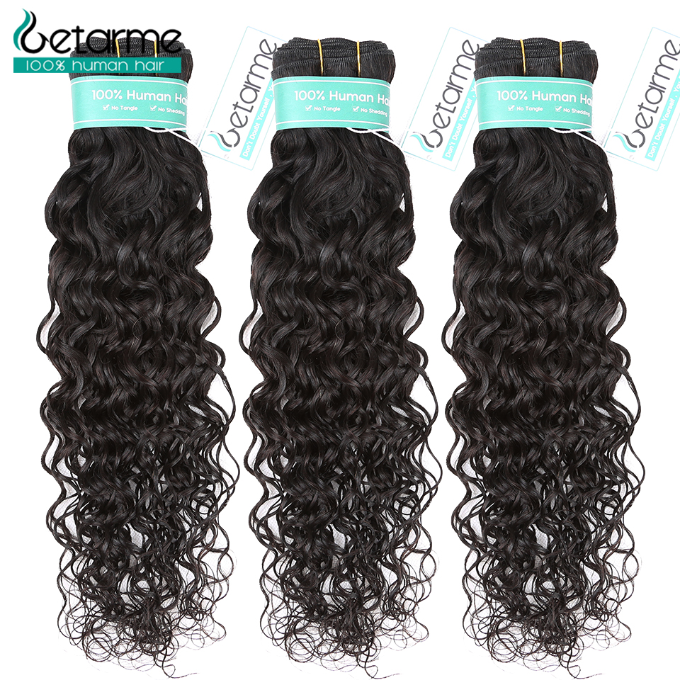 Getarme Weave Hair-Extensions Bundles Remy-Hair Human Fast-Delivery 100g/piece title=