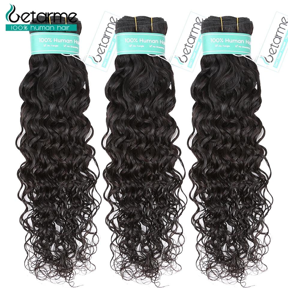 Getarme Water Wave Bundles Remy Hair 3 Bundles 100g/Piece Brazilian Hair Weave Bundles Human Hair Extensions Fast Delivery