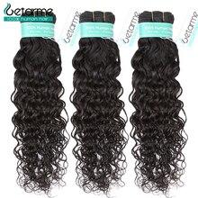 Женские волнистые волосы getartme, 3 пучка, 100 г/шт.