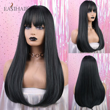 EASIHAIR Long Straight Dark Green Wigs with Bangs Synthetic Wigs for Women Cosplay Wigs High Temperature Fiber Party Wigs(China)