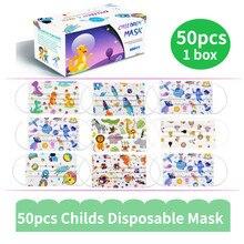Entrega rápida 50 Uds máscara de niño una caja de dibujos animados de los niños, máscara desechable 3 capa niño chico de higiene espesar cara máscara de la boca