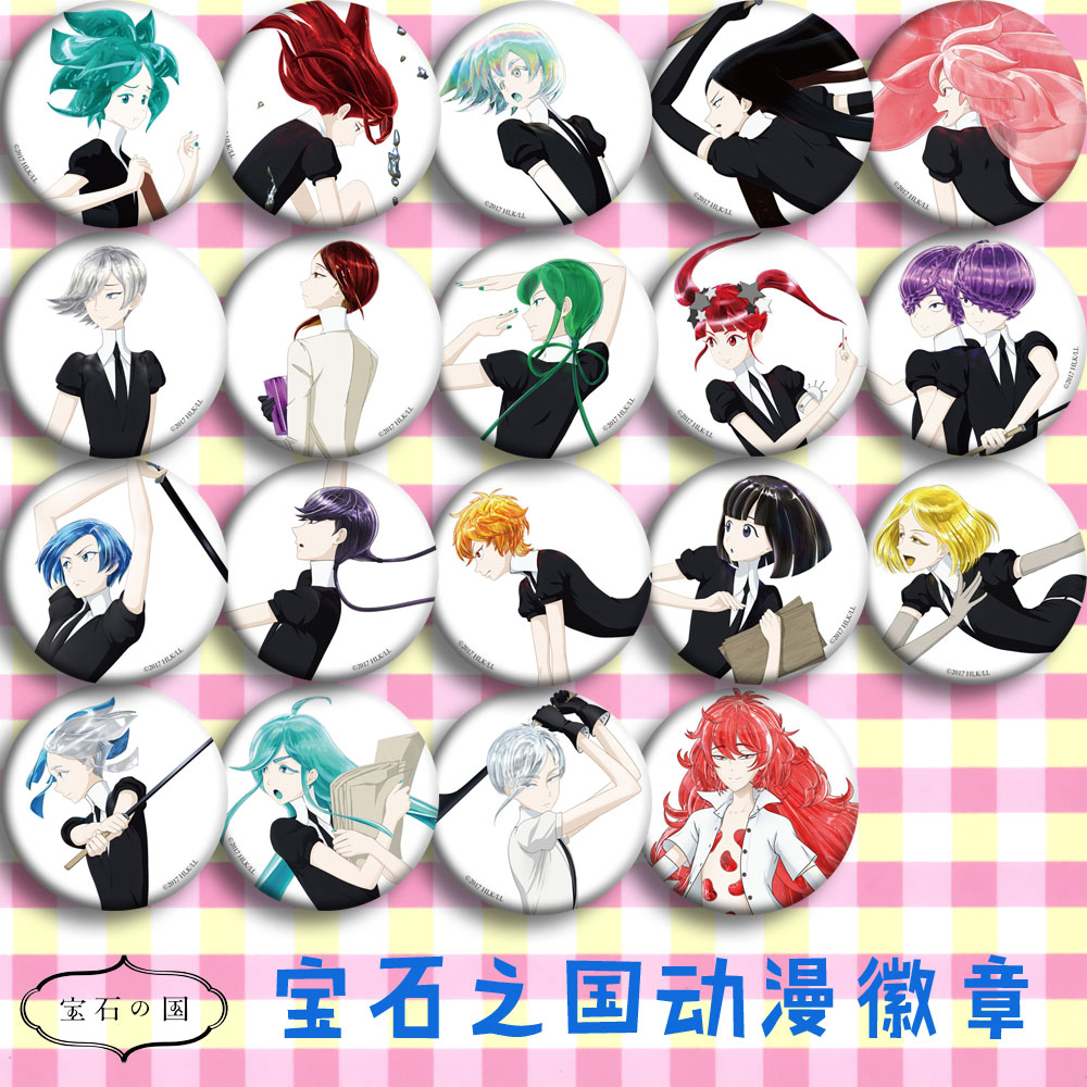 Japan Anime The Country Of Gems PHOSPHOPHYLLITE Cosplay Badge Cartoon Collection Backpacks Badges Bags Button Brooch Pins Gift