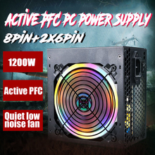 New 1200W Power Supply Active PFC 12V ATX 8PIN+2x6PIN SATA PC Power Supply with Noise Reduction Fan for Desktop Computer new pc computer desktop atx power on supply reset switch connector cable cord r179 drop shipping