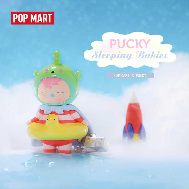 ポップマート Pucky 睡眠赤ちゃんアートフィギュアバイナリアクションフィギュア誕生日ギフトの子供のおもちゃ