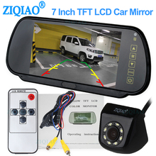цена на Car 7 Inch TFT LCD Car Rearview Mirror Monitor Parking Display LED Night Vision Rear View Camera Kit for Car Parking System