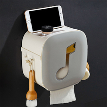 Toilet Paper Holder Tray Wall Mount Bathroom Tissue Box Waterproof Storage Roll Tube Organizer
