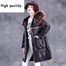 Raccoon kobiet futro kołnierz dół kurtki zimowe damskie płaszcz z prawdziwej skóry owczej Chaqueta Mujer MY4547 tanie tanio NL (pochodzenie) Zima zipper REGULAR Pełna Zamki Kieszenie Odpinany kołnierz manteau femme Poliester long Kożuch vintage
