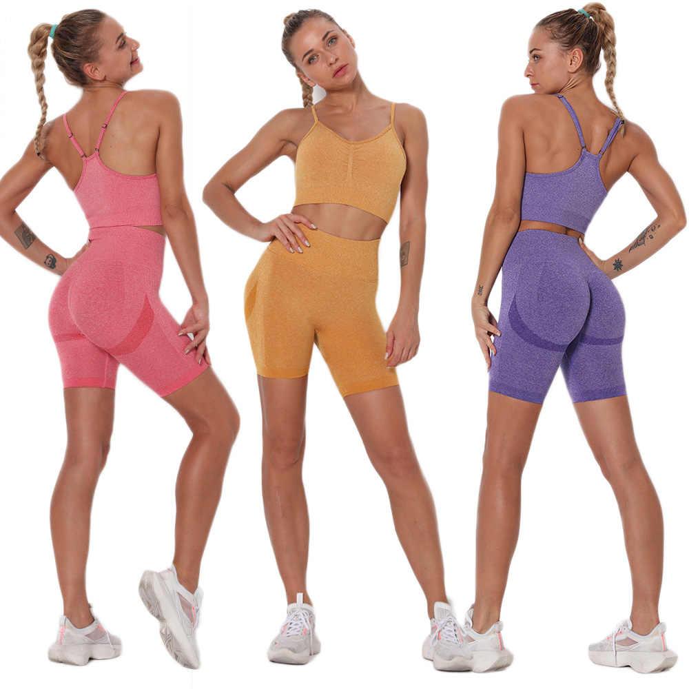 シームレススポーツスーツヨガセット半袖ワークアウトの服のフィットネス服女性服調節可能なスポーツブラセット女性アクティブ着用